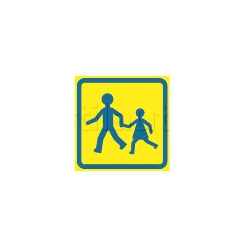 Plaques transport d'enfants ALU 250X250