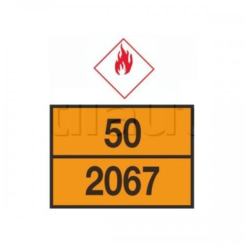 Rectangle d'identification orange réfléchissant 400 x 300 plaque galva avec numéros emboutis - ADR. 50-2067